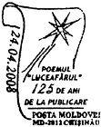 Poem «Luceafărul» - 125th Anniversary of Its Publication 2008