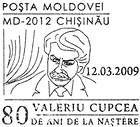Valeriu Cupcea - 80th Birth Anniversary 2009