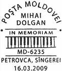 Mihai Dolgan - In Memoriam 2009