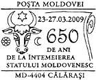 Călărași: 650 Years Since the Foundation of the State of Moldavia 2009