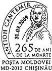 Antioh Cantemir - 265th Death Anniversary 2009