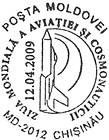 Special Commemorative Cancellation   World Day of Aviation and Cosmonautics