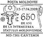 Cantemir: 650 Years Since the Foundation of the State of Moldavia 2009