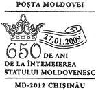 Special Commemorative Cancellation   Chișinău: 650 Years Since the Foundation of the State of Moldavia