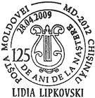 Lydia Lipkowska - 125th Birth Anniversary 2009