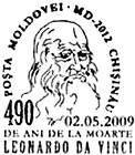 Leonardo da Vinci - 490th Death Anniversary 2009