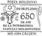Căușeni: 650 Years Since the Foundation of the State of Moldavia 2009