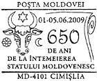 Cimișlia: 650 Years Since the Foundation of the State of Moldavia 2009