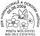 Special Commemorative Cancellation   World Environment Day