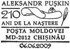 Alexander Pushkin - 210th Birth Anniversary 2009