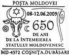 Dubăsari: 650 Years Since the Foundation of the State of Moldavia 2009
