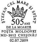 № CS2009/39 - Ștefan cel Mare - 505th Anniversary of His Death