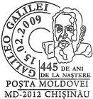 Galileo Galilei - 445th Birth Anniversary 2009