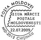 Day of Moldovan Postage Stamps 2009