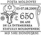№ CS2009/44 - Dondușeni: 650 Years Since the Foundation of the State of Moldavia