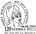 Special Commemorative Cancellation   Veronica Micle - 120th Anniversary of Her Death