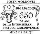 Bălți: 650 Years Since the Foundation of the State of Moldavia 2009
