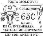 Special Commemorative Cancellation   Anenii Noi: 650 Years Since the Foundation of the State of Moldavia
