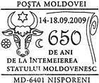 Nisporeni: 650 Years Since the Foundation of the State of Moldavia 2009