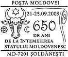 № CS2009/54 - Șoldănești: 650 Years Since the Foundation of the State of Moldavia