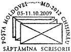 № CS2009/57 - Letter Week