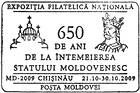 National Philatelic Exhibition - 650 Years Since the Foundation of the State of Moldavia 2009