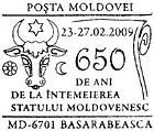 Basarabeasca: 650 Years Since the Foundation of the State of Moldavia 2009