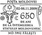 Fălești: 650 Years Since the Foundation of the State of Moldavia 2009