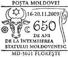 Florești: 650 Years Since the Foundation of the State of Moldavia 2009