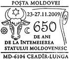 № CS2009/66 - Ceadîr-Lunga: 650 Years Since the Foundation of the State of Moldavia