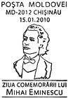 Mihai Eminescu Commemoration Day 2010