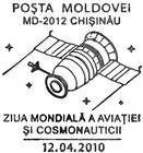 World Day of Aviation and Cosmonautics 2010