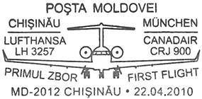 First Flight Between Chișinău and Munich 2010