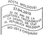State Flag of the Republic of Moldova - 20th Anniversary 2010