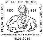 Mihai Eminescu - 160th Birth Anniversary 2010