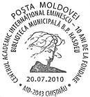Eminescu International Academic Center - 10th Anniversary 2010
