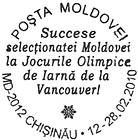 № CS2010/2 - Success to the Moldovan National Team at the Winter Olympics in Vancouver