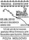 Eminescu Trail (Series II): 125th Anniversary of the Passing of Mihai Eminescu Through Bessarabia Towards Kuyalnik, Odessa 2010