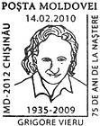 № CS2010/3 - Grigore Vieru - 75th Birth Anniversary