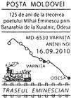 Eminescu Trail (Series III): 125th Anniversary of the Passing of Mihai Eminescu Through Bessarabia Towards Kuyalnik, Odessa 2010