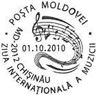 International Music Day 2010