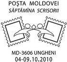 № CS2010/43 - Letter Week