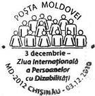 International Day of Persons with Disabilities 2010