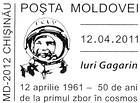 Special Commemorative Cancellation | Yuri Gagarin - 50th Anniversary of the First Manned Space Flight