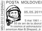 Special Commemorative Cancellation | Alan B Shepard - 50th Anniversary of the First American Manned Space Flight