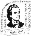 Special Commemorative Cancellation | Mihai Eminescu - 122nd Anniversary of His Death