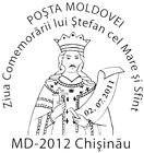 Special Commemorative Cancellation | Ștefan cel Mare Remembrance Day