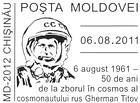Special Commemorative Cancellation | Gherman Titov - 50th Anniversary of His Space Flight