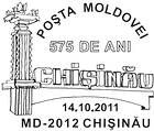 Special Commemorative Cancellation | City of Chișinău - 575th Anniversary