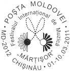 Special Commemorative Cancellation | International Music Festival «Mărţişor»
